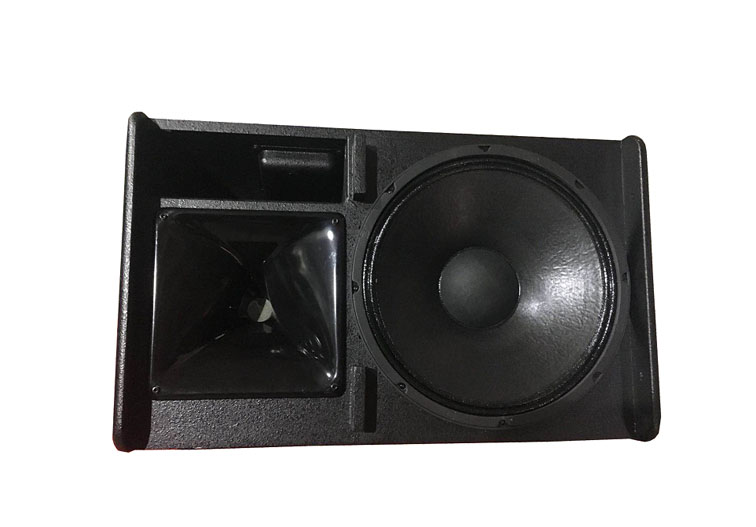 XSWY AUDIO Monitor System X-15M
